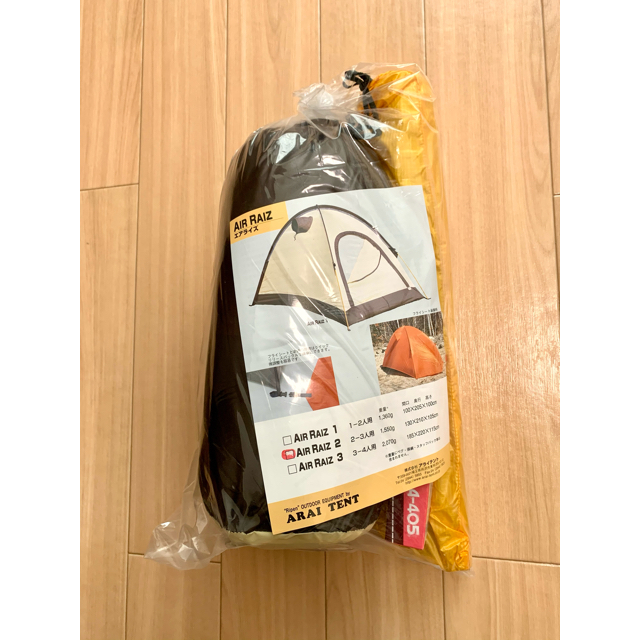 ARAI TENT(アライテント)の新品未使用 アライテント エアライズ 2 オレンジ スポーツ/アウトドアのアウトドア(テント/タープ)の商品写真