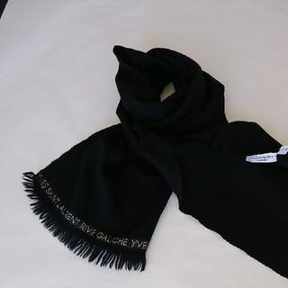 Saint Laurent - YSL羊毛100%マフラー