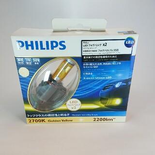 フィリップス(PHILIPS)のPHILIPS フォグランプ LED 2700k 2200lm 車検対応(車外アクセサリ)