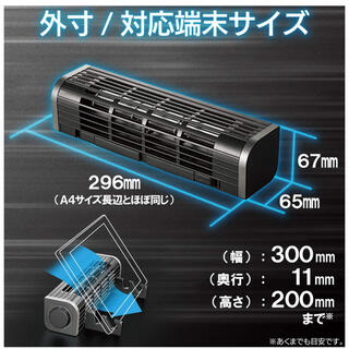 エレコム(ELECOM)のエレコム USB扇風機 縦置き/横置き/ PC&タブレット冷却台 3段階風量調整(PC周辺機器)