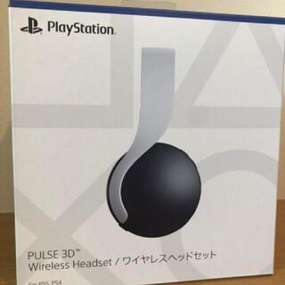 プレイステーション(PlayStation)のPS5 PULSE 3D ワイヤレスヘッドセット 新品未開封 ヘッドホン(ヘッドフォン/イヤフォン)