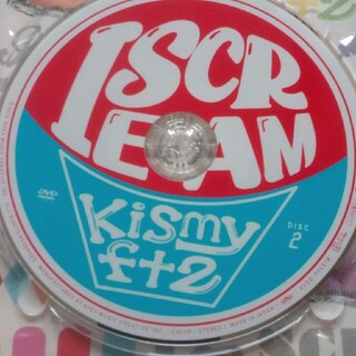 キスマイフットツー(Kis-My-Ft2)のISCREAM   Kis-My-Ft2 DVDのみ (アイドルグッズ)