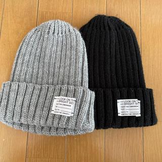 ジーユー(GU)のニット帽 2個セット(ニット帽/ビーニー)