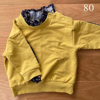 シマムラ(しまむら)のCANDY CAT 黄色トレーナー 80(トレーナー)