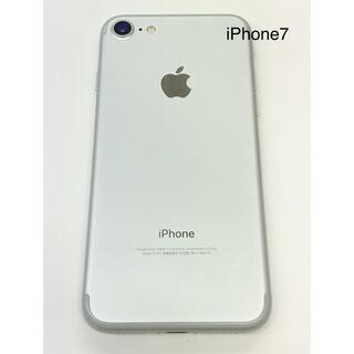 アップル(Apple)のiPhone7本体  32GB  (スマートフォン本体)