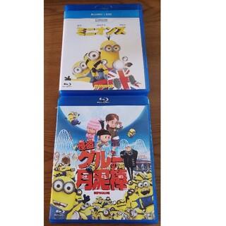 ミニオン - ミニオンズ Blu-ray3枚セット