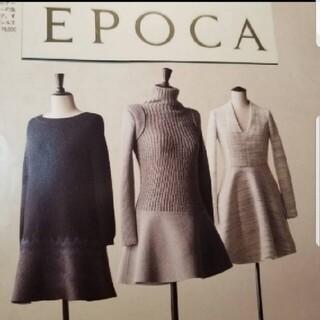 エポカ(EPOCA)の◆EPOCAエポカ◆定78,840円ウールリバー生地&ローゲージニットワンピース(ひざ丈ワンピース)