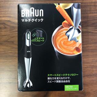 ブラウン(BRAUN)のブラウン マルチクイック7 ハンドブレンダー ブラック/シルバー(調理機器)