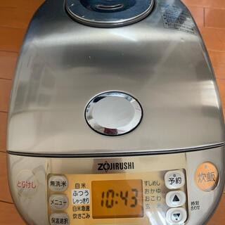 ゾウジルシ(象印)の象印 炊飯器 圧力IH(炊飯器)