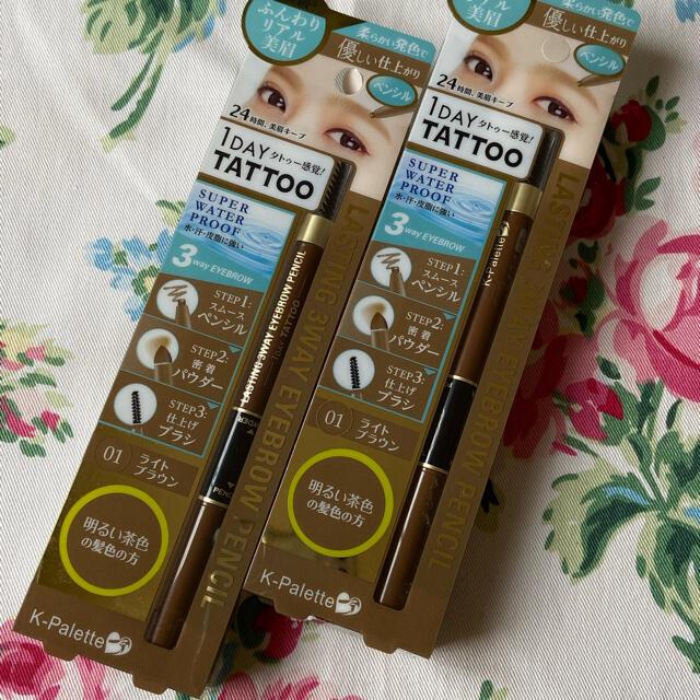 K-Palette(ケーパレット)のkパレット ラスティングスリーウェイアイブロウペンシル コスメ/美容のベースメイク/化粧品(アイブロウペンシル)の商品写真