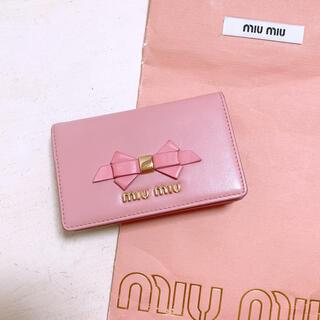 miumiu - miumiu カードケース 名刺入れ ピンク ハワイ kalakaua購入