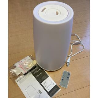 Francfranc - フランフラン アロマ加湿器 LED照明