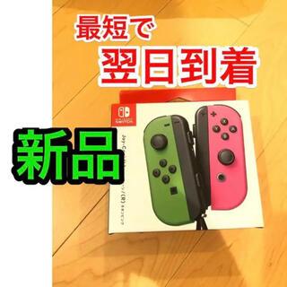 ニンテンドースイッチ(Nintendo Switch)の新品 Joy-Con ネオングリーン ネオンピンク ニンテンドースイッチ(その他)