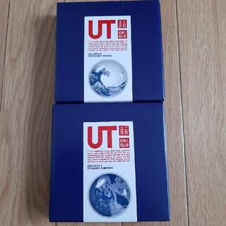 ユニクロ(UNIQLO)の【新品 未開封】【日本製】江戸浮世絵 マメザラ(12cm)2枚セット(食器)