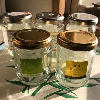 空き瓶 空きビン5個セット 保存ビン(容器)
