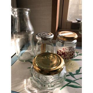 空きビン 空き瓶4個セット 容器 牛乳ビン 保存ビン(容器)