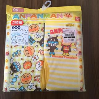 バンダイ(BANDAI)の新品・未使用 アンパンマン トレーニングパンツ 2枚組(トレーニングパンツ)