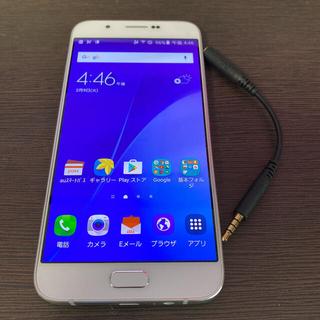 ギャラクシー(Galaxy)の新プランpovo対応○Galaxy A8 SIMフリー○フルセグ用アンテナおまけ(スマートフォン本体)