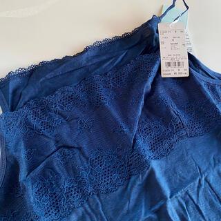 キッドブルー(KID BLUE)の[新品]KID BLUE ネイビーキャミソール(その他)