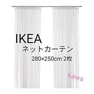 イケア(IKEA)のIKEAレースカーテン1組, リルLILLホワイト280x250cm(レースカーテン)