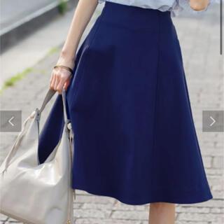 スタイルデリ(STYLE DELI)のedist closet Aラインフレアースカート(ひざ丈スカート)
