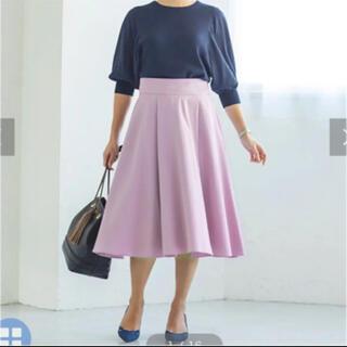 スタイルデリ(STYLE DELI)のラベンダー ドラマティック スカート(ひざ丈スカート)