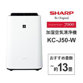 SHARP - SHARP (シャープ)[KC-J50-W] 加湿空気清浄機 プラズマクラスター