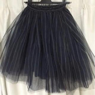 スナイデル(snidel)のスナイデル スカート チュールスカート(ひざ丈スカート)