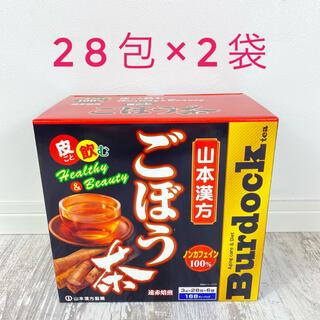 コストコ(コストコ)の山本漢方 ごぼう茶28包入2袋(健康茶)