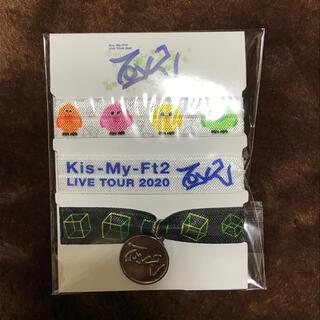 キスマイフットツー(Kis-My-Ft2)のキスマイ To-y2 リボンブレスレット(アイドルグッズ)