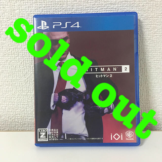 プレイステーション4(PlayStation4)のヒットマン2  ps4(家庭用ゲームソフト)