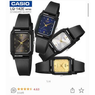 カシオ(CASIO)のCASIO 時計 ブルー(腕時計)