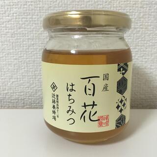 国産 百花はちみつ 近藤養蜂場  新品未開封(缶詰/瓶詰)