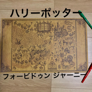 ポスター 052 ハリーポッター フォービドゥン ジャーニー USJ(絵画/タペストリー)