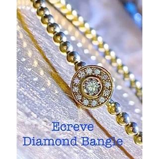 ARMO ecreve✨K18 Diamond Bangle バングル(ブレスレット/バングル)