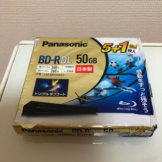 パナソニック(Panasonic)のBD-R DL 新品(その他)