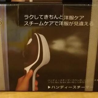 マクロス(macros)の5way セラミックハンディーアイロン&スチーマー☆(アイロン)