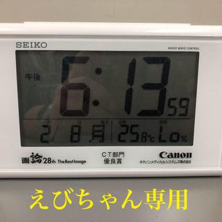 セイコー(SEIKO)のセイコー SEIKO 目覚まし時計 電波 温度 湿度(置時計)