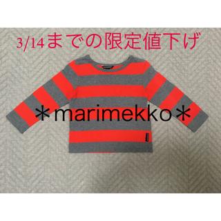 marimekko - 【marimekko】長袖 カットソー ボーダー 男女兼用 80