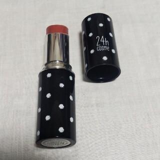 ニジュウヨンエイチコスメ(24h cosme)の未使用 24hCOSME 04シュガー(口紅)