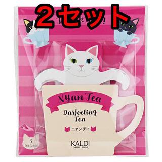 カルディ(KALDI)の新品 カルディ ニャンティ 3P   2セット(茶)