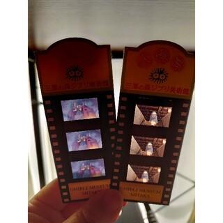 ジブリ(ジブリ)の三鷹の森ジブリ美術館☆フィルム入場券(美術館/博物館)