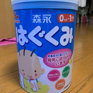 森永乳業 - 粉ミルク