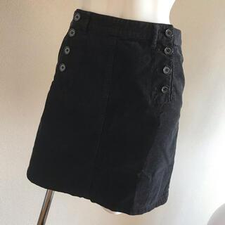 マッキントッシュフィロソフィー(MACKINTOSH PHILOSOPHY)のマッキントッシュ スカート コーデュロイ サイズ34(ひざ丈スカート)