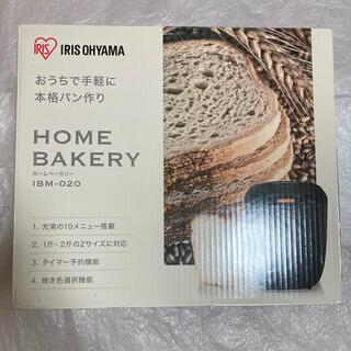 アイリスオーヤマ(アイリスオーヤマ)のアイリスオーヤマ ホームベーカリー ブラック IBM-020-B(ホームベーカリー)