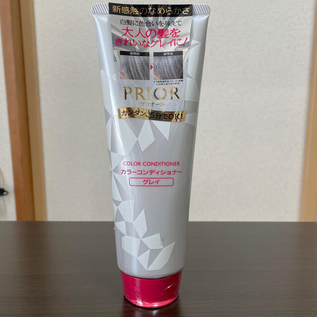 PRIOR(プリオール)のカラーコンディショナーN コスメ/美容のヘアケア/スタイリング(シャンプー/コンディショナーセット)の商品写真