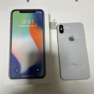アップル(Apple)のiPhoneX(スマートフォン本体)