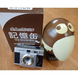 モリナガセイカ(森永製菓)の森永製菓 チョコボール キョロちゃん 記憶缶(キャラクターグッズ)