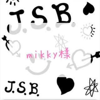 サンダイメジェイソウルブラザーズ(三代目 J Soul Brothers)のmikky様専用(カレンダー/スケジュール)