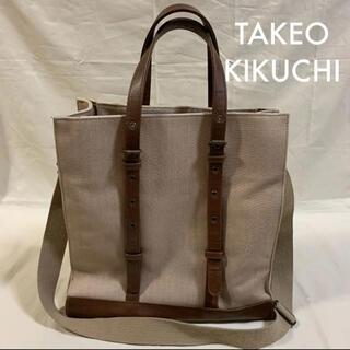 タケオキクチ(TAKEO KIKUCHI)のTAKEO KIKUCHI  3way バッグ(ショルダーバッグ)
